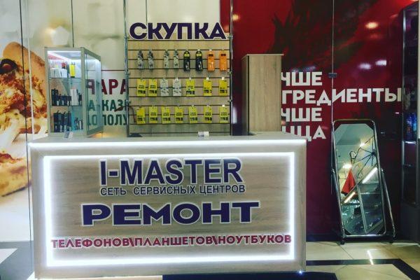 ст. м. Лиговский пр-т Транспортный пер., 1, ТК «Платформа»